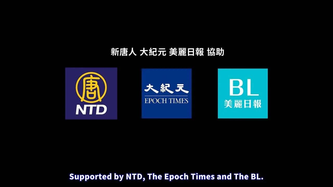 epoch-ntd-bl-video.jpg