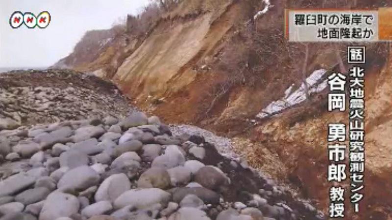 new-land-sea-rise-japan-april-2015a.jpg
