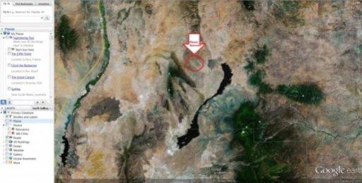 SCALED-volcanic-plume-carrizozo-lavic-field-march-23-2012c.jpg