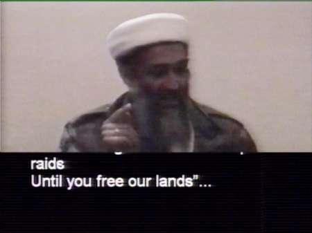 Dec13_OsamaVideoText302.jpg