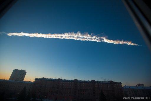 meteorite_trail.jpg